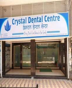 crystal dental centre image gallery